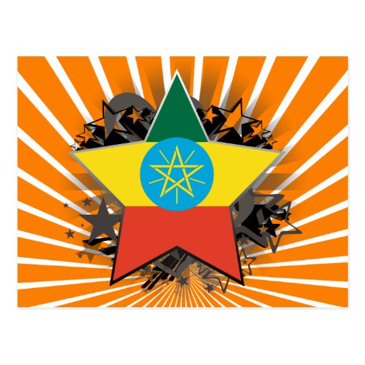 Ethiopia Star Postcard