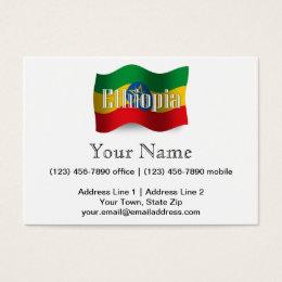 Ethiopia Waving Flag Business Card