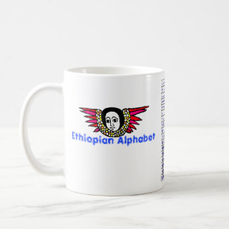 Ethiopian Alphabet Mug
