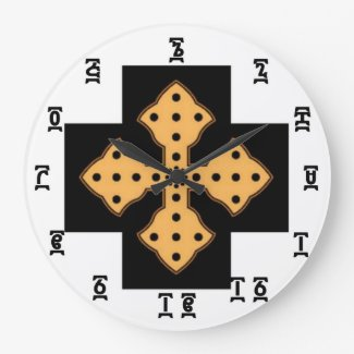 Ethiopian Bible Time - Round (Large) Wall Clock