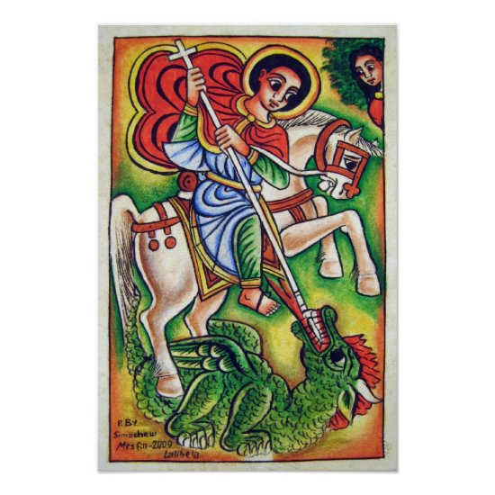 Ethiopian Church Painting - Kidus Gabriel Poster