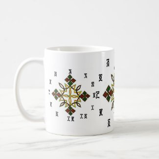 Ethiopian Cross - Time Clock Mug