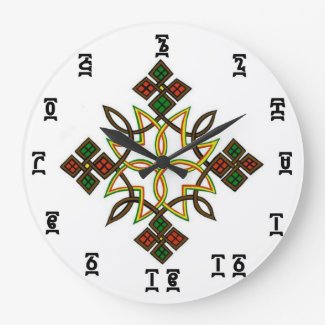 Ethiopian Cross Time - Round (Large) Wall Clock