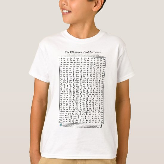 Ethiopian Fidel Feedel Aleph-bet Alphabet Amharic T-Shirt