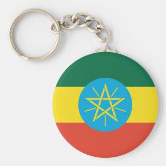 Ethiopian Flag Basic Round Button Keychain