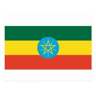Ethiopian Flag Postcard