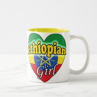Ethiopian Girl Two-Tone Coffee Mug