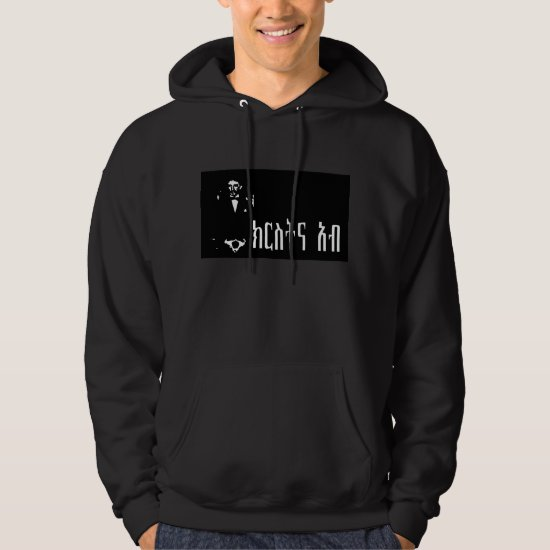 Ethiopian God Father - KRSTNA-ABB - Hoodie Black