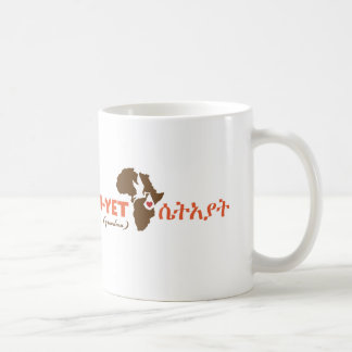 "Ethiopian ""Grandma"" Adoption Mug"