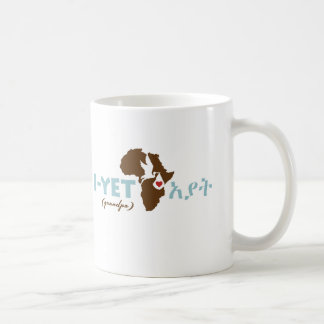 "Ethiopian ""Grandpa"" Adoption Mug"