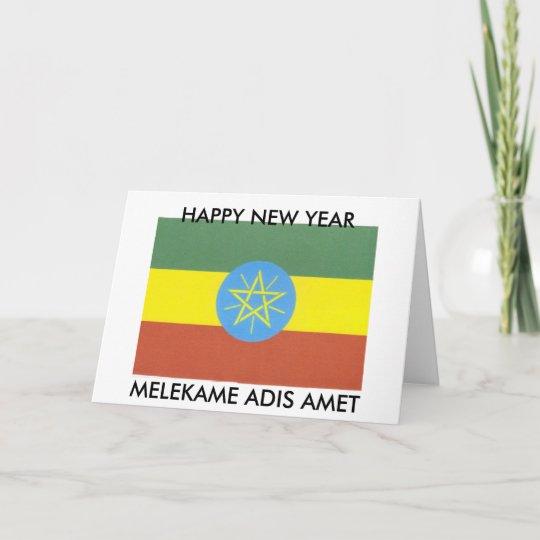 Ethiopian greeting card zazzle ethiopian greeting card m4hsunfo
