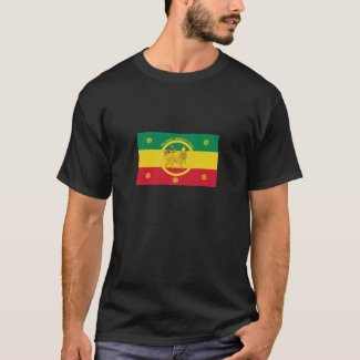 Ethiopian Imperial Flag - Haile Selassie I Reign