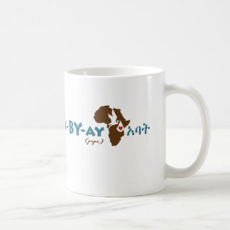 "Ethiopian ""Papa"" Adoption mug"