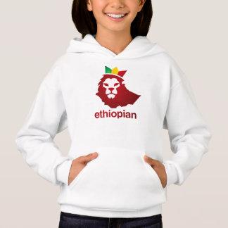 Ethiopian Power - Girls' Hanes ComfortBlend Hoodie