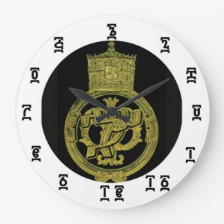 Ethiopian Selassie Time - Round (Large) Wall Clock
