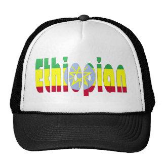 Ethiopian Trucker Hat
