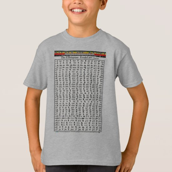Ethiopian World Federation Amharic Alphabet Chart T-Shirt