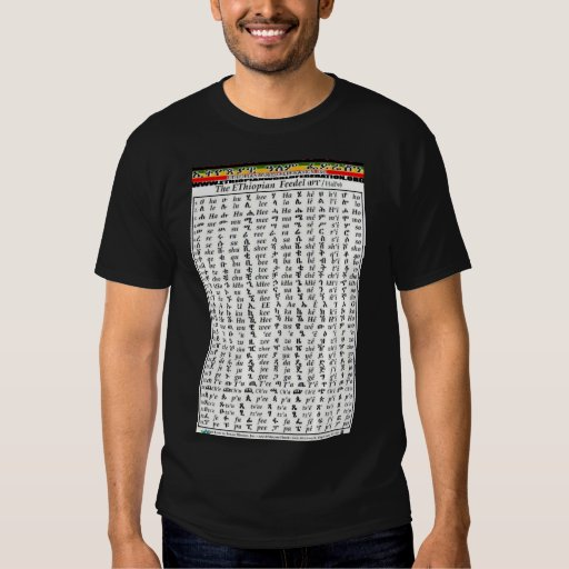 Ethiopian World Federation Amharic Feedel Chart Shirt