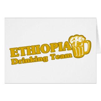ETIOPÍA FELICITACION