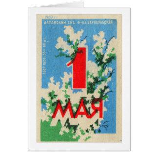 Etiqueta 1960 de la caja del partido de Checo Tarjeta De Felicitación