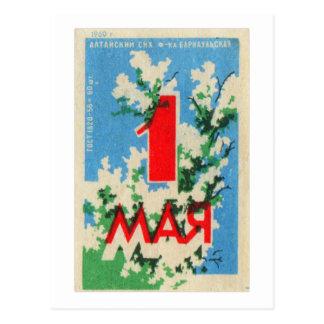 Etiqueta 1960 de la caja del partido de Checo Tarjetas Postales