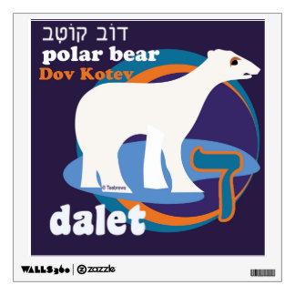 Etiqueta animal de la pared del alfabeto hebreo