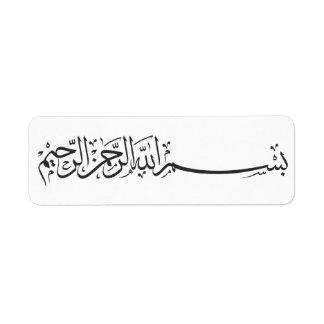 etiqueta autoadhesiva islámica negra de Bismillah  Etiqueta De Remite