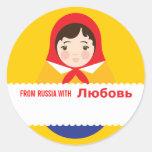 Etiqueta de la ducha de la adopción de Rusia de la