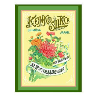 Etiqueta de la flor del crisantemo del vintage postal