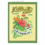 Etiqueta de la flor del crisantemo del vintage felicitación