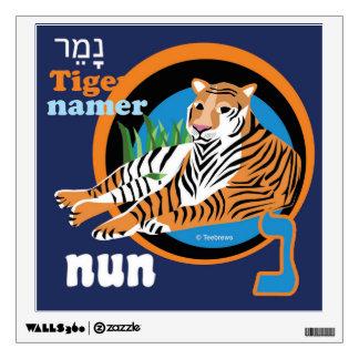 Etiqueta de la pared del alfabeto hebreo