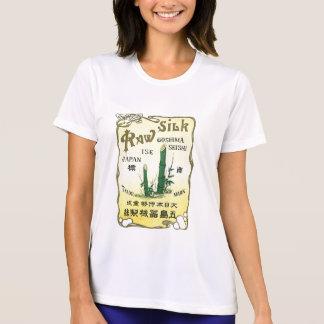 Etiqueta de seda japonesa del vintage de bambú de camiseta