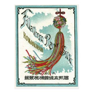 Etiqueta de seda japonesa del vintage de los símbo tarjeta postal