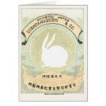 Etiqueta de seda japonesa del vintage del conejo tarjetas