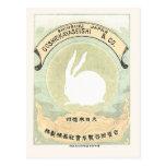 Etiqueta de seda japonesa del vintage del conejo postal