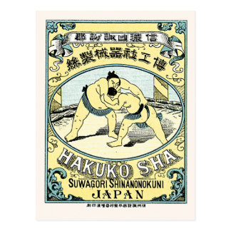 Etiqueta de seda japonesa del vintage del ~ de los postales