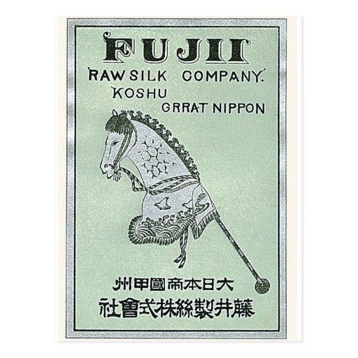 Etiqueta de seda japonesa del vintage del juguete  postales
