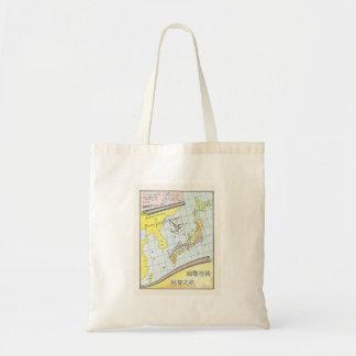 Etiqueta de seda japonesa del vintage del mapa de  bolsa de mano