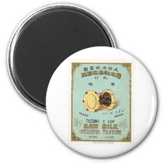 Etiqueta de seda japonesa del vintage del tambor imán redondo 5 cm
