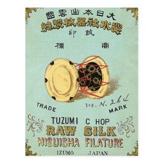Etiqueta de seda japonesa del vintage del tambor postales