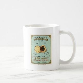 Etiqueta de seda japonesa del vintage del tambor taza básica blanca