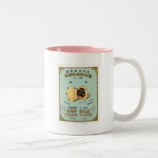 Etiqueta de seda japonesa del vintage del tambor taza dos tonos
