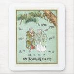 Etiqueta de seda japonesa del vintage japonés de l alfombrillas de raton