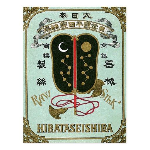 Etiqueta de seda japonesa del vintage japonés de postales