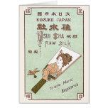 Etiqueta de seda japonesa del vintage japonés del  tarjeta