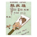 Etiqueta de seda japonesa del vintage japonés del postal