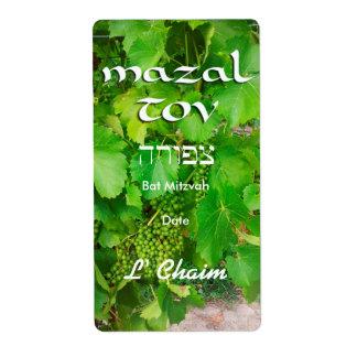 Etiqueta del vino de la vid de Tsiporah Mazal Tov Etiqueta De Envío