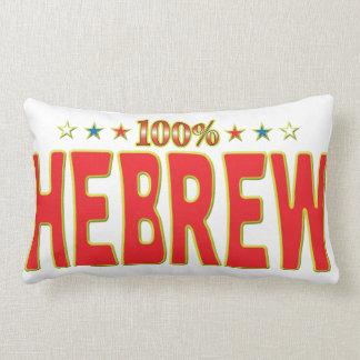 Etiqueta hebrea de la estrella almohada