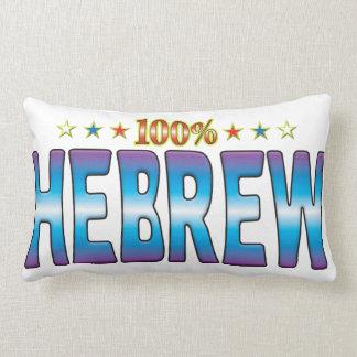 Etiqueta hebrea v2 de la estrella cojines