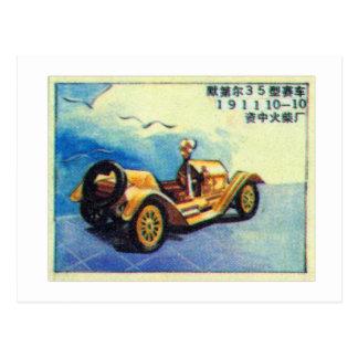 Etiqueta japonesa china asiática de la caja de tarjeta postal